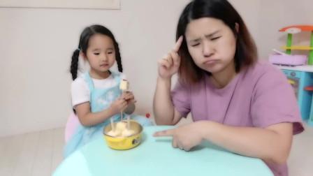 宝宝和妈妈吃冰棒 制作蛋糕冰淇淋