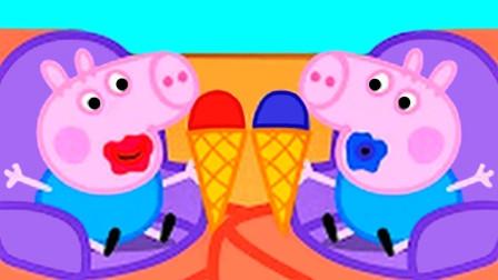超好吃!乔治和小猪佩奇在吃冰淇淋吗?是猪爸爸买的吗?儿童趣味游戏玩具故事