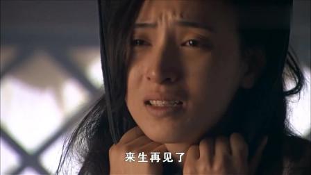 精忠岳飞:曾经的大宋皇后,竟被金人如此羞辱,直接上吊自杀!
