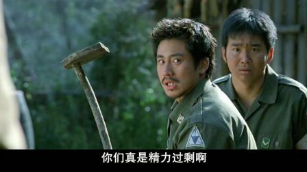 欢迎来到东莫村:士兵失手把老乡们的粮仓给炸了,只好留下来干农活!