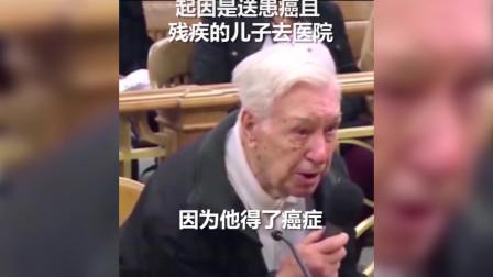 老人驾车超速,在法庭上说出了原因,法官直接判无罪