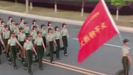 武警女子特战大队 上演硬核换装秀 每日新闻报 20190822 高清版