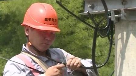 宣城:台风中受灾电力设施全面恢复供电 每日新闻报 20190822 高清版