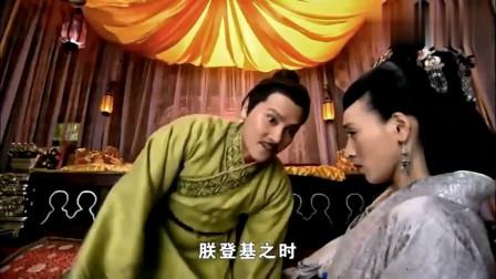 精忠岳飞:又一个昏庸怕死的皇帝,错把别人妻子当死去的爱妃!