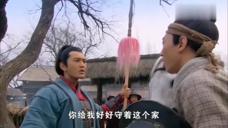 精忠岳飞:岳飞告别亲人,他跟随二人一起回到了军营