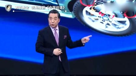 张召忠:现在的手机一天充一次电,以后充电五秒钟,就能用一周!
