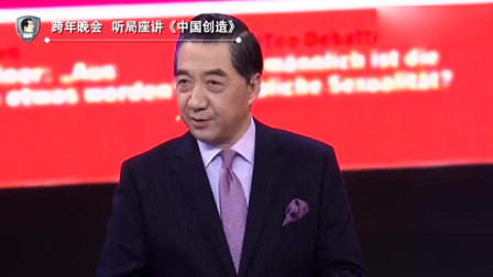 张召忠:现在全世界都为中国震惊吗?我们是和平发展
