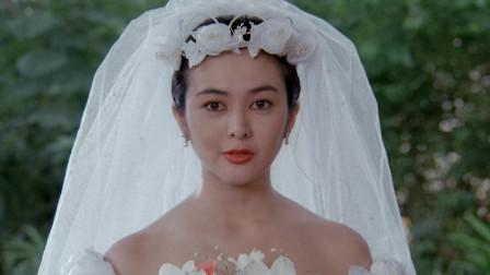 香港经典奇幻片,梁家辉关之琳主演,最后结局很温馨