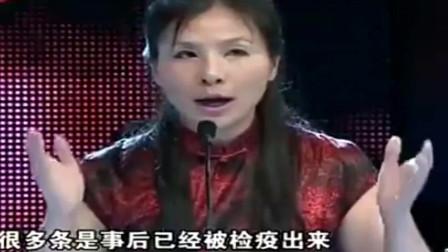 """""""爱狗人士""""陈岚的嘴脸,怒怼媒体人:住嘴!你听我把话说完!"""