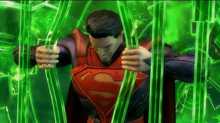 不义联盟15:绿灯侠变出一牢房想关住超人,下一秒他肠子都悔青了