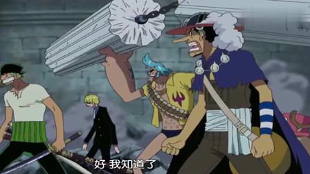 视频海贼王:乌索普为了拿盐被袭击,布鲁克救下乌索普后来一句:我是你的布鲁克!