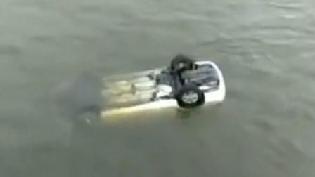 黑龙江2男子凌晨开车钓鱼坠江溺亡 事发时下雨江边没护栏