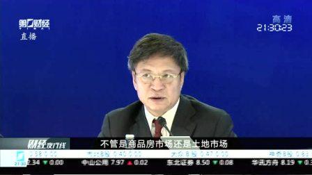 孙宏斌:下半年市场压力大 已在4月底停止拿地