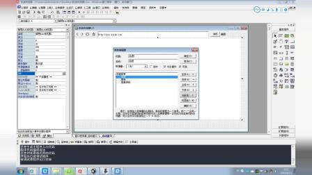 浏览器开发11.网页右键菜单开发