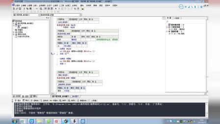 浏览器开发12.右键菜单查看网页源码功能和优化细节
