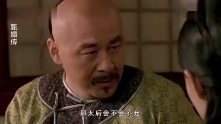 《甄嬛传》皇上出宫探望甄嬛, 穿着这种衣服