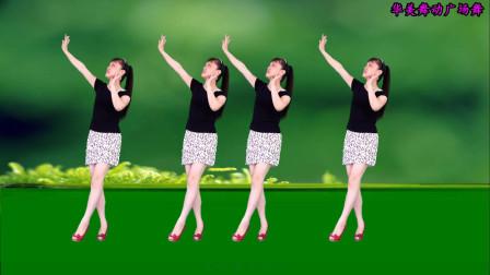 华美舞动广场舞《真的好想你》经典流行歌曲 好听醉人