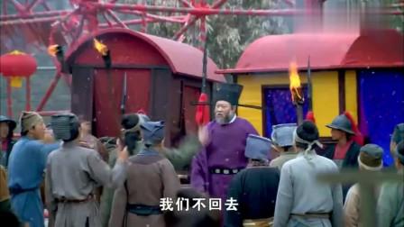 精忠岳飞:百姓抱怨皇帝不作为,以为皇帝想自己跑路!