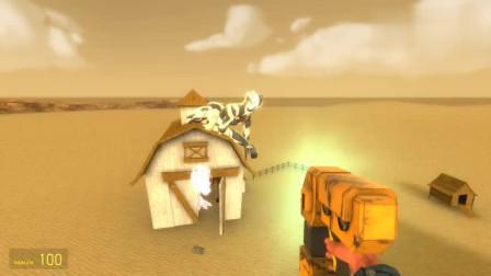 GMOD:为什么基里艾洛德人趴在房顶上看霸王龙?