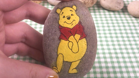 三淼儿童石头画 维尼是一只非常可爱的小熊,它爱吃蜂蜜,是个小吃货哦
