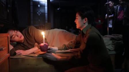 白鹿用苹果代替生日蛋糕?许凯用鼻孔吹灭蜡烛?你俩咋那么会玩呢