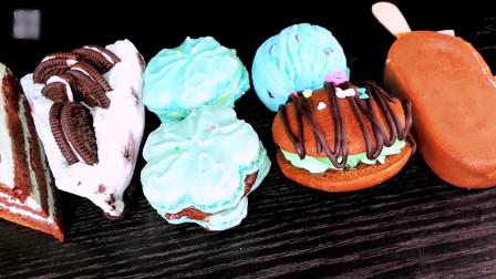 国外美女吃播:巧克力蛋糕,加大的马卡龙甜点
