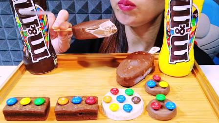 国外美女吃播:巧克力派对,雪糕、威化饼、巧克力牛奶
