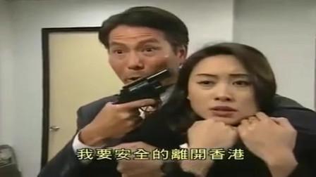 """刑事侦缉档案:高婕被挟持,""""临死""""前对大勇深情表白!"""