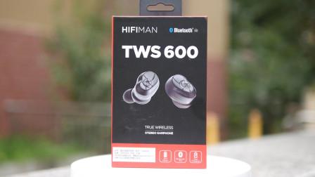 没忍住入手TWS600真无线耳机,万元旗舰技术下放千元机,果然真香
