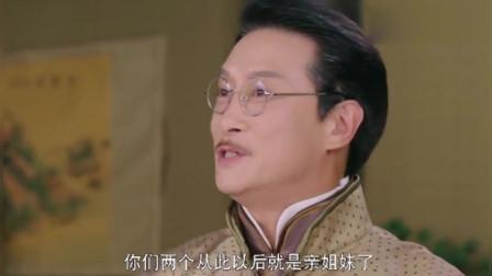 忍冬艳蔷薇:两姐妹手拉手一起喊爹,谷大夫:太好了,我有两个女儿!