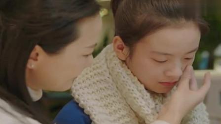 小欢喜:刘静开导英子,谁知刚送完礼物,英子竟说出如此绝望的话