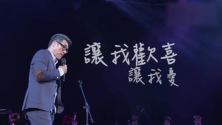 老歌新唱也就李宗盛认真重写,熟悉的歌陌生的唱,这感觉好棒