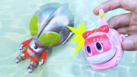 奥特曼掉进水里啦!帮帮龙微琪及时赶到,暑假不要独自玩水哦!