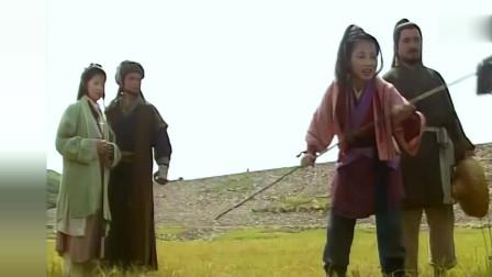 天龙八部:阿紫太任性捉弄渔夫,还掏出武器捆住了他!