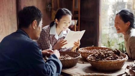 大江大河:收到弟弟的来信,是家人最开心的时刻,只是内容多了些雷东宝!