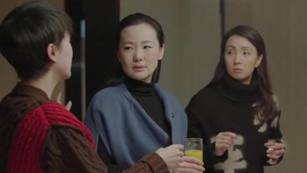 小欢喜:宋倩提议一起喝酒,刘静却主动坦白自己生病的情况