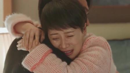 小欢喜:童文洁被上司欺负,回到家却是幸福的,老公太好!