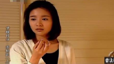 普法栏目剧:贤慧的妻子在老家奔丧回来,在床上发现女人的耳环!