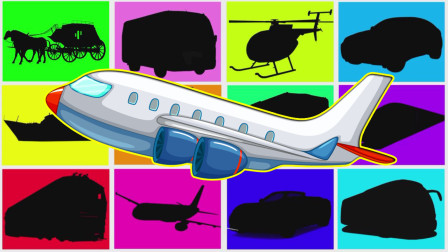 趣味翻卡片 认识飞机等12种常见交通工具