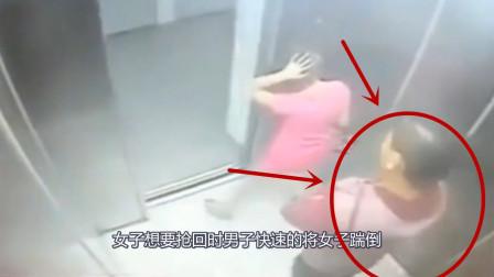 短裙女子刚要走出电梯,男子突然动手,监控拍下丢人画面!