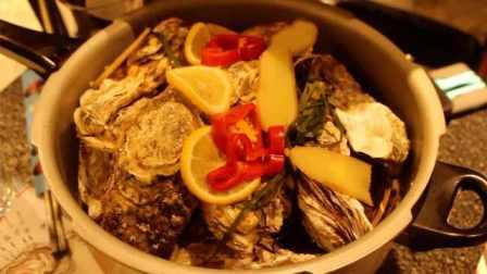 生蚝住蚝宅!高压锅原汁原味清蒸生蚝,放气时都是海洋的味道