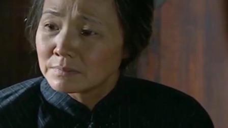 悲情母子:丈夫刚死不久,妻子就和别人领了结婚证,婆婆的反应出人意料!