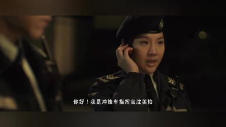 寒战中经典片段,让那些港独份子知道,我们是香港警察