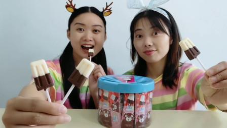 """闺蜜恶作剧:以假乱真的趣味""""巧克力冰棍"""",骗得吃货团团转"""