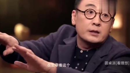 陈丹青 重庆小面被搞坏后现在又轮到牛肉了 你必须活成一个人精!