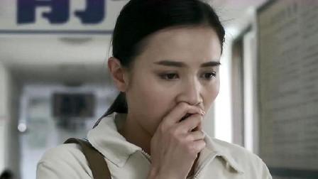 爷们儿:陈丽刚准备离婚,竟检查出怀孕40天,又高兴又难过