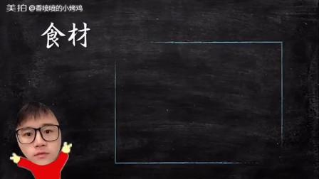 【农家小炒肉】:给我一筷子小炒肉我能吃掉你碗米饭...