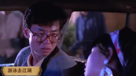 开心鬼撞鬼:阿贵车子抛锚,学生拦截出租车,将阿娇送去医院!