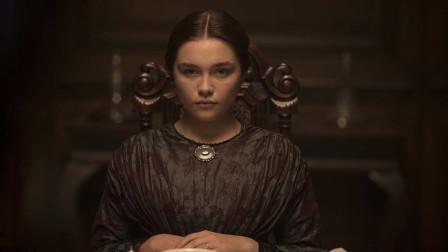 《麦克白夫人》姑娘嫁人被当作玩偶,一气之下灭掉老公满门