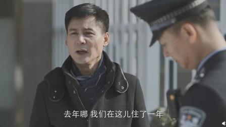 小欢喜:丁一抑郁症跳楼小区人围观,听到原因后宋倩心里一惊
